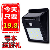 Factory price direct sales solar human induction outdoor garden lights home super bright sound control automatic Outdoor Waterproof street light