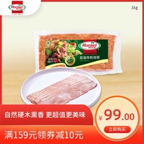 Hormel value Special Bacon cutlet 1kg home breakfast fast food 2 kg of pizza pasta ingredients
