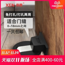 Japan Sean door stopper free punch door bathroom to suck collision doorstop stealth door touch mute strong magnetic doorstop