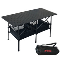 Outdoor aluminum folding table portable simple aluminum table stall car barbecue table camping table beach table.
