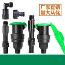 Quick water valve garden water intake lawn 6 points Water Rod plastic plunger cell green ground water pipe fittings