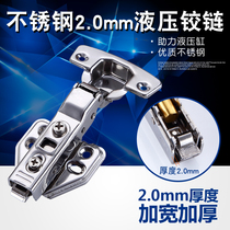 304 stainless steel damping hydraulic buffer cabinet wardrobe door Bend half cover aircraft Hinge pipe Hinge