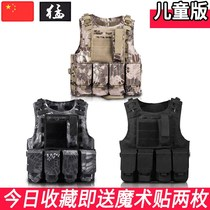 Jedi level three armor survival protection tactical vest children eat chicken level three armor level two level three COS pan