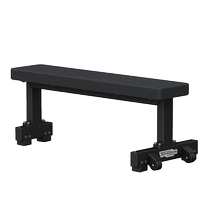 Technogym Technogym FLAT BENCH pratique la chaise plate