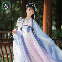 Take the original Lady hanfu Jade embroidered cold on the chest skirt skirt wild daily hanfu female spring and Summer 6 meters hanfu