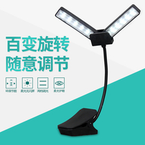 Spectrum holder lamp led rechargeable folding piano lamp spectrum table lamp night light reading lamp dormitory bedside lamp clip