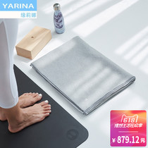 YARINAyarina authentic yoga blanket rest blanket AR Yang cover yoga accessories supplies shop yoga shawl