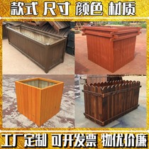 Anti-corrosion wooden flower box outdoor flower box flower pot combination outdoor wooden flower box chair flower pool solid wood flower bucket flower bed
