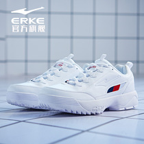 Hongxing Erke casual shoes mens shoes new summer thick old shoes shoes sports shoes mens running shoes tennis shoes