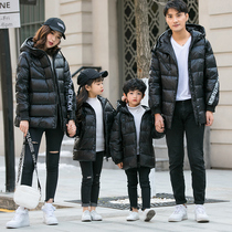 Parent-child outfit a three winter jacket down jacket mother and daughter thickening girl warm jacket bread section four family pack