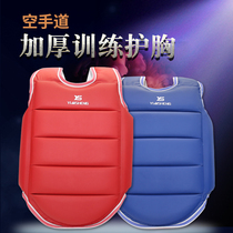 Adult boxing chest-guard Ingain Muay Thai scattered hit karate Taekwondo plus thick protective gear training match protective vest for men and women
