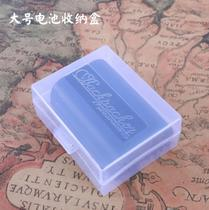 Backpacker large lithium battery box LP-E6 EL15 EL3E SLR camera battery protection battery storage box