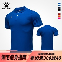 Carl Mei sports polo shirt mens football polo shirt team clothing custom kelme lapel T-shirt sports shirt