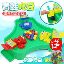 Shake the same child crazy greedy fun frog eat bean toys large double three-person boy adult game