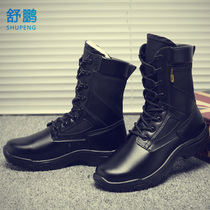 Winter thickening warm wool ultra light combat boots breathable military shoes 511 military Boots mens Special Forces 07 training Boots