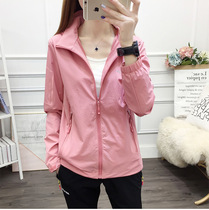 Pink jacket female spring and Autumn double thin section waterproof breathable outdoor sports running trousers womens jacket