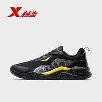 Special step Mens shoes sneakers 2019 Winter new official authentic shoes mens shoes thickening warm casual shoes
