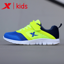 Special Step boy running shoes 2018 Spring New wear-resistant anti-skid light fashion color trend simple comfortable childrens shoes
