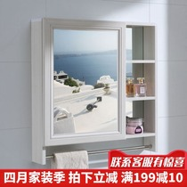 Space aluminum bathroom mirror cabinet mirror box bathroom wall-mounted modern minimalist lockers wood grain mirror cabinet