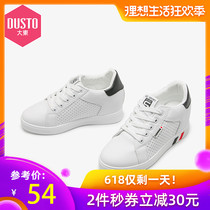 Big shoes female 2019 tide shoes summer New increase in hollow breathable flat white shoes female 9X7066