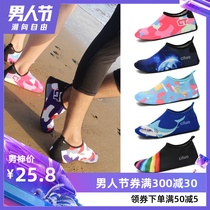 Beach socks shoes men and women diving snorkeling children wading upstream Creek swimming shoes soft shoes non-slip anti-cut barefoot paste skin shoes