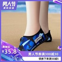 Beach socks shoes swimming catch sea diving diving wading Brook shoes men and women non-slip anti-cut soft bottom barefoot quick-drying shoes