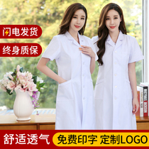 White coat short-sleeved female doctor nurse clothes summer season beautician overalls long-sleeved lab clothes student chemical half