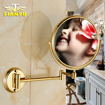 Tianyu Euro-style gold-plated beauty mirror bathroom makeup mirror full copper bathroom makeup mirror double-sided enlarged folding mirror