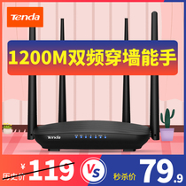 Classic burst straight down] tengda dual-band gigabit wireless router through the wall of the king of the Wifi high-speed fiber 5g unlimited oil spill AC5 high-power enterprise intelligent anti-rub network through the wall of telecommunications 1