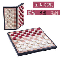 Échecs Magnétique Pliage Chess Board Magnetic Western Checkers Enfants adultes Puzzle Checkers Checkers