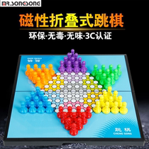 Genuine magnetic Queen checkers adult folding portable board children pupils parent-child puzzle game set