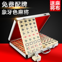 Shaking tone mahjong card Home hand rub large medium hand mahjong Guangdong mahjong 40-42mm to send tablecloth