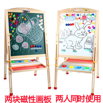 Lifting folding white drawing board childrens blackboard bracket-style home double-sided magnetic primary school boys and girls large solid wood.