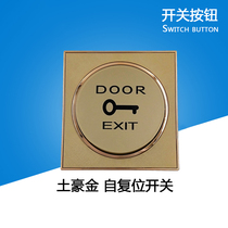 Tuhao Golden Gate ban system switch 86 out button switch metal gate control 86 bottom box panel door control lock