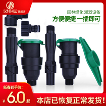 Garden quick water valve Greening water intake device to the plunger cell lawn water pipe water fittings key 6 points 1 inch