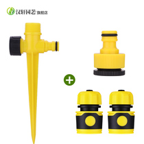 Lawn rotation 360 degrees automatic watering sprinkler irrigation atomized nozzle base fixed seat triangle bracket.