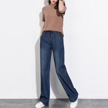Elastic waist jeans wide leg pants womens high waist baggy big size fat MM spring and autumn feeling thin straight pants
