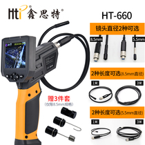 Xin si te Hti HT-660 industrial endoscope HD camera with screen can record video pipe endoscope