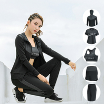 2019 new yoga clothing sports suit womens gym trousers running was thin dry clothes fitness five-piece suit