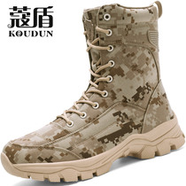 Spring and autumn gaogang outdoor combat boots single shoes Tactical Marine boots storm desert boots military fans special boots men's boots
