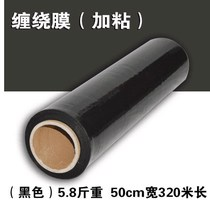 New large roll of plastic wrap 50cm cm large tube packaging plastic wrap home refrigeration fresh play