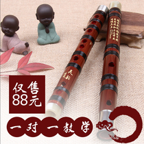 Bamboo flute flute beginner adult instrument zero-based introductory childrens students refined professional playing flute