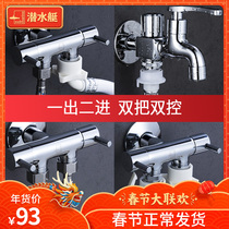 Submarine angle valve multi-purpose faucet one into two washing machine three-way copper dual-use faucet automatic