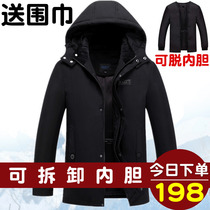 Middle-aged Down Jacket Men thickened in the long section of the middle-aged father old man living in the living winter coat