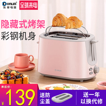 Donlim Dongling DL-1701 toaster home breakfast toast machine Automatic Stainless Steel Toaster