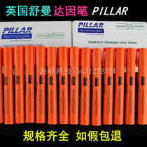 Original British Shumanda due to pen Corona pen Pillar Pen Test pen surface tension test