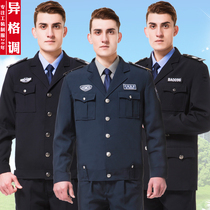 2011 security clothing spring autumn and winter school property doorman new security work clothes suit mens security uniform