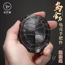 I remember Yutang creative tortoise shell stone hand pieces of Wujin stone ornaments tea pet can be raised to make money tea to play rich armor