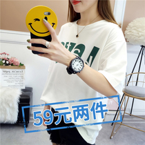 2019 summer new white short-sleeved T-shirt female loose Korean students ladies summer shirt wild ins tide
