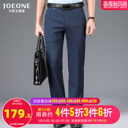 Nine Shepherd men's pants spring 2020 new business gentleman middle-aged leisure elastic solid color pleated men's trousers